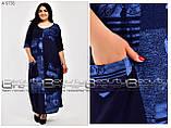 Стильное платье   (размеры 58-72) 0238-28, фото 3