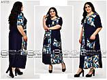 Стильное платье   (размеры 58-72) 0238-28, фото 4