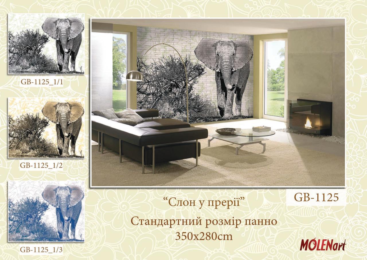 """Деколь """"Слон у прерії"""""""