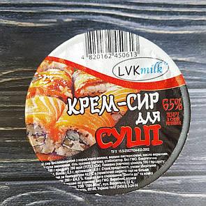 Крем сир 65% 200г LVK milk