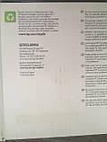 Картридж Q7553X для принтера HP LJ P2015 запечатаний в коробці, фото 3