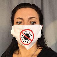 Многоразовая маска с накатом на резинках для женщин