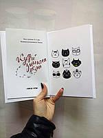 Печать книг маленьким тиражом