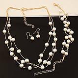 Комплект украшений серьги, браслет и ожерелье код 1206, фото 8
