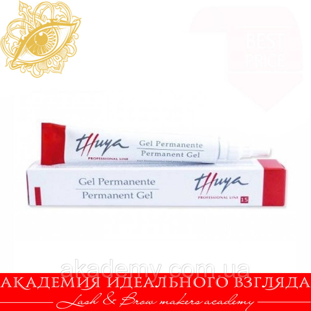 Состав №1 THUYA перманентный гель для ламинирования ресниц и долговременной укладки бровей Туя