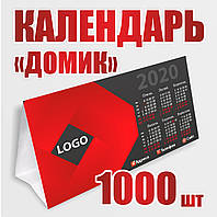 "Календарь ""Домик"", 1000 штук"