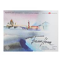 Склейка альбом для акварели Белые ночи А4, 200г/м2, 20л