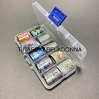 Фольга переводная для литья  в контейнере, набор 10шт