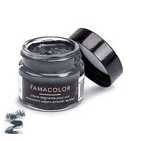 Жидкая кожа темно-серая для обуви и кожаных изделий Famaco Famacolor, 10 мл