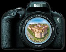 """Магнит-фотоапарат.  Меджибіж. """"Меджибізький замок """""""