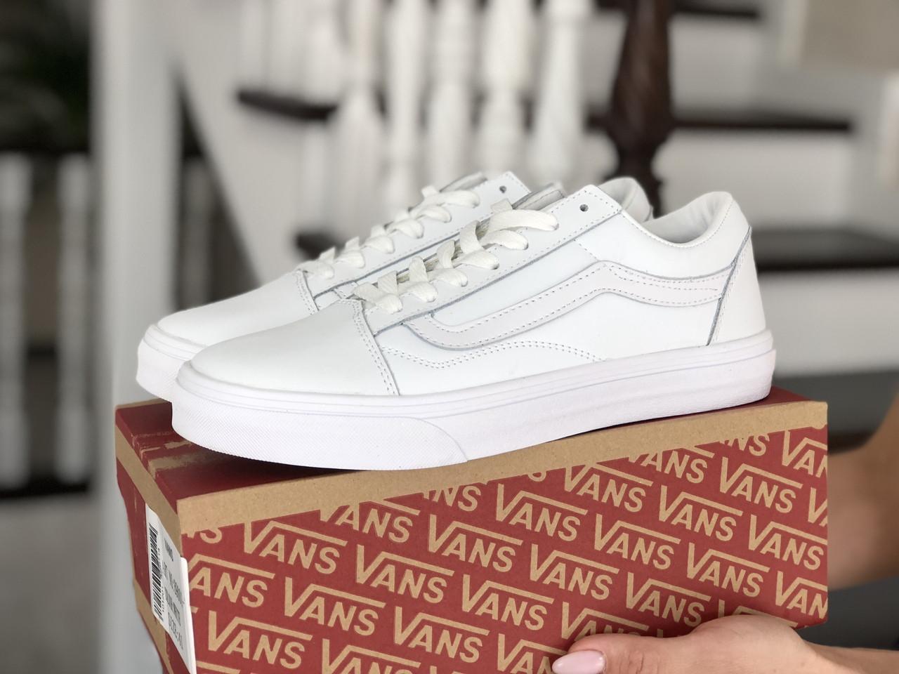 Белые женские кеды Vans / кроссовки Ванс (Топ реплика ААА+)