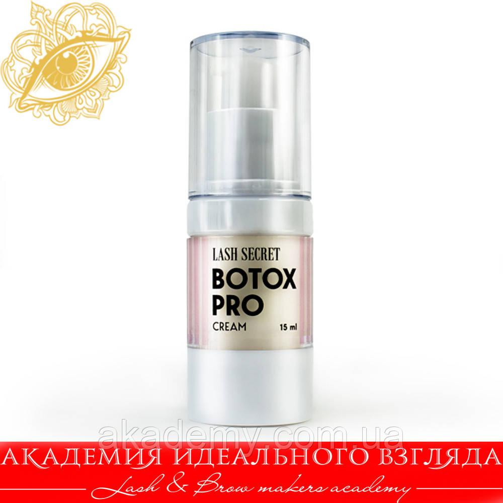 Кремовый BTX Pro Cream Lash Secret