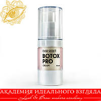 Кремовый BTX Pro Cream Lash Secret
