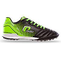 Сороконожки многошиповки взрослые мужские обувь для футбола PABU полиуретан черные (СПО PB801) 39