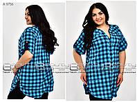 Женская летняя модная рубашка в клетку большого размера, ткань хлопок р- 52-54, 56-58, 60-62, 64-66