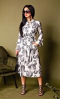 Нежное молодёжное платье размеры двойные 42-44,46-48,50-52