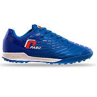 Сороконожки-шиповки футбольные взрослые мужские Обувь для футбола PABU Полиуретан Синие (PB809) 39