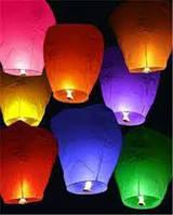 Літаючі небесні ліхтарики 10шт, літаючі ліхтарики