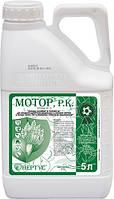 Системный почвенный гербицид Мотор 5л Нертус, (аналог Пульсар 40) для подсолнечника, гороха, сои