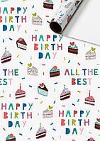 """Бумага Stewo подарочная 0,7x2,0 м """"Birthday Bash"""", гулянка на день рождения, голографическая Швейцария"""