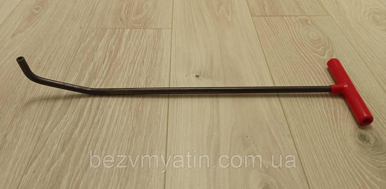 Инструмент  ISN-5812
