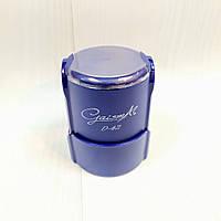 Оснастка для печати d42мм.корп.синий