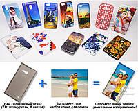 Печать на чехле для Nokia Lumia 735 (Cиликон/TPU)