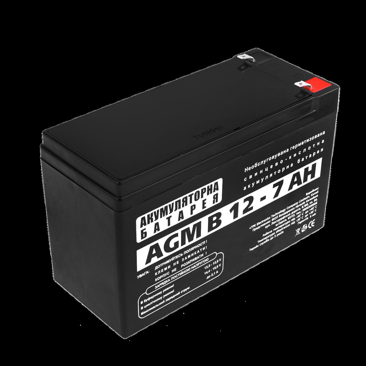 AGM Аккумулятор LogicPower В12-7 (12 Вольт, 7 Ач).