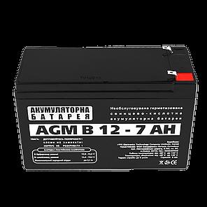 AGM Аккумулятор LogicPower В12-7 (12 Вольт, 7 Ач)., фото 2