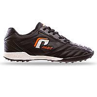 Сороконожки многошиповки взрослые мужские обувь для футбола PABU полиуретан черные (СПО PB810) 40