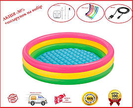 Детский бассейн  радуга INTEX 114х25см