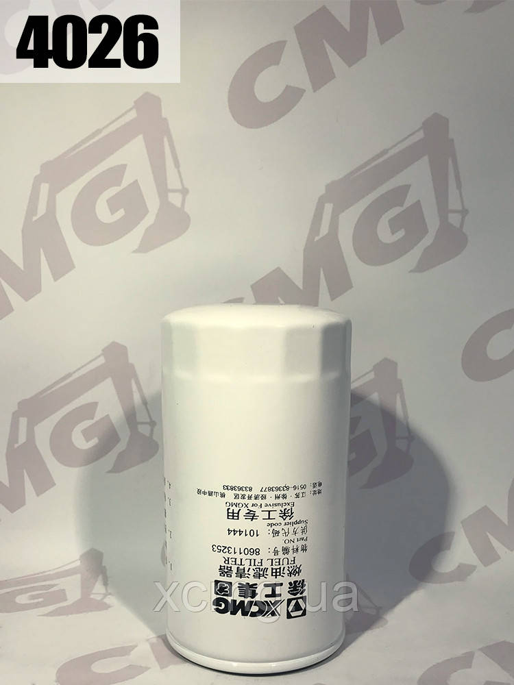 Фільтр паливний тонкої очистки 612600081334, 4110000589001, FF5622, 95041Е, 860113253 WD10 ZL50G XCM