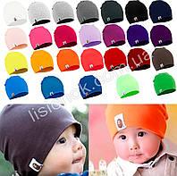 Трикотажная однотонная детская шапка Bape 44-54см