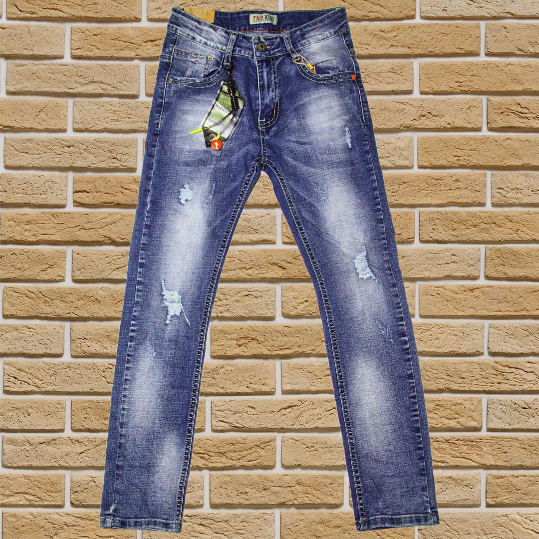 Подростковые рваные джинсы  для мальчика 134-164 рост зауженные синие