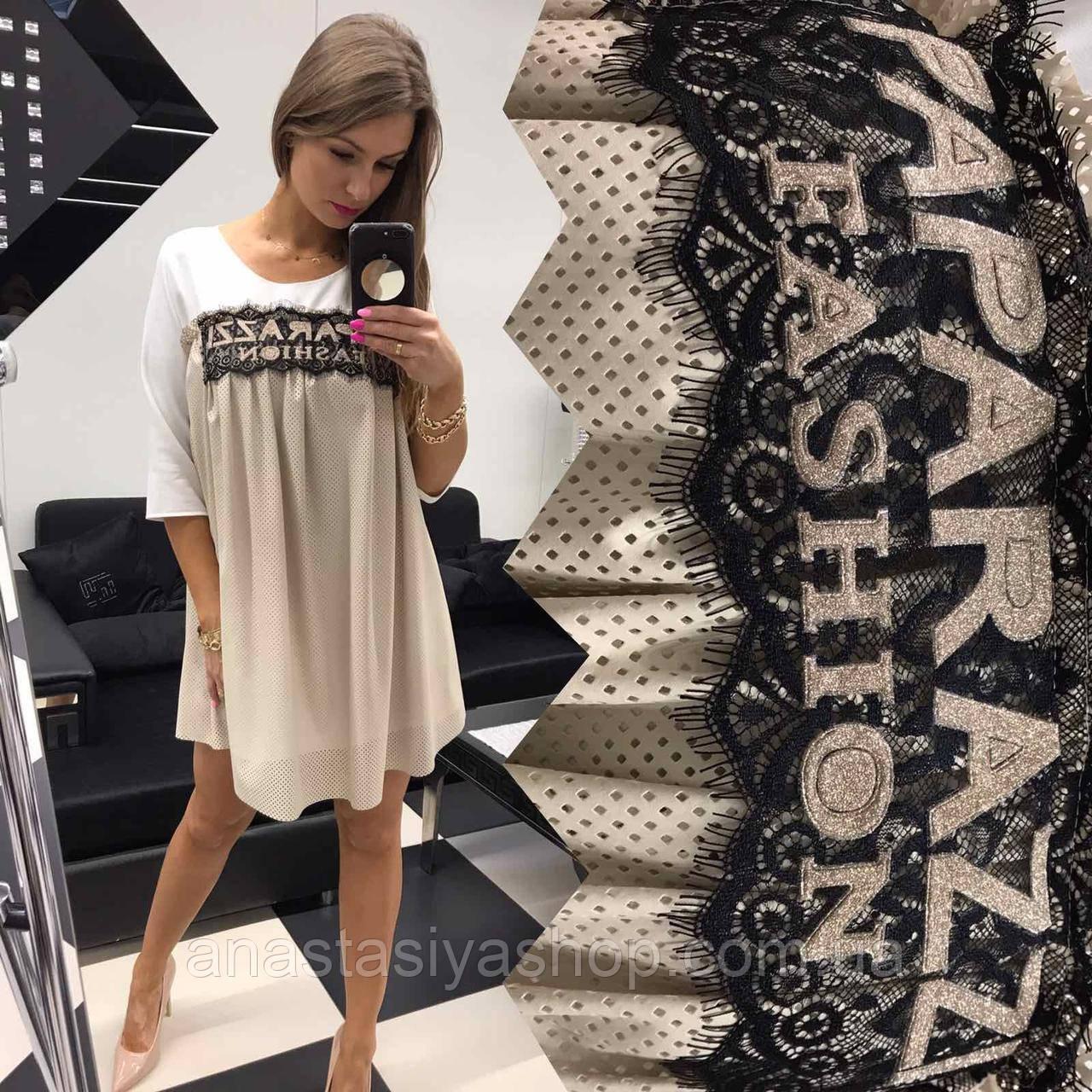 Новинки, модное платье от Paparazzi Fashion