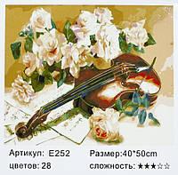 """Картина по номерам  красками """"Чайные розы и скрипка"""" 40*50 см, краски - акрил"""