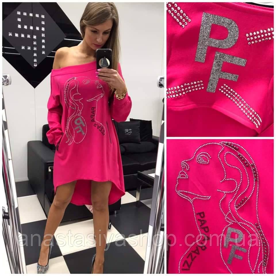 Модное женское платье от Paparazzi Fashion