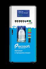 Автомат із виробництва води ECOSOFT КА-250 (KA250ROBCD)