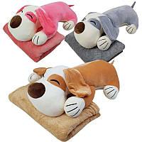Детская подушка -игрушка пёсики  с простынью