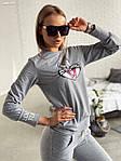 """Жіночий спортивний костюм """"Заєць"""" від Стильномодно, фото 4"""