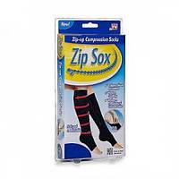 Лечебные компрессионные гольфы черные от варикоза Zip Sox (Зип Сокс)