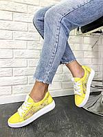 Кеды женские кожаные с кружевом желтые, фото 1