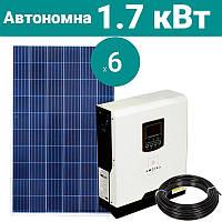 """Сонячний комплект електростанції """"Котедж"""" 1,7 кВт"""