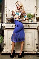 Стильная брендовая юбка выполнена из высококачественной итальянской замши 42