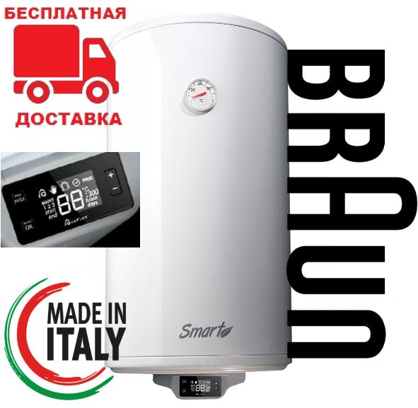 Водонагреватель (бойлер) Braun SMART 60-80-100 л