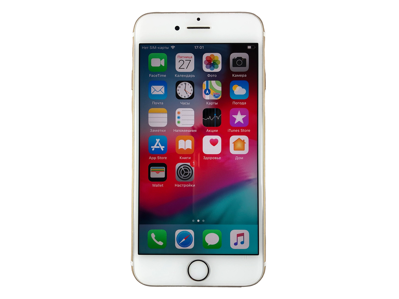 Apple iPhone 7 32Gb Gold Grade B1 Б/У