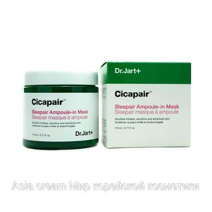 Восстанавливающая ночная маска с экстрактом центеллы азиатской Dr.Jart+ Cicapair Sleepair Ampoule-in Mask