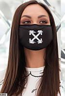 Защитная маска для взрослых