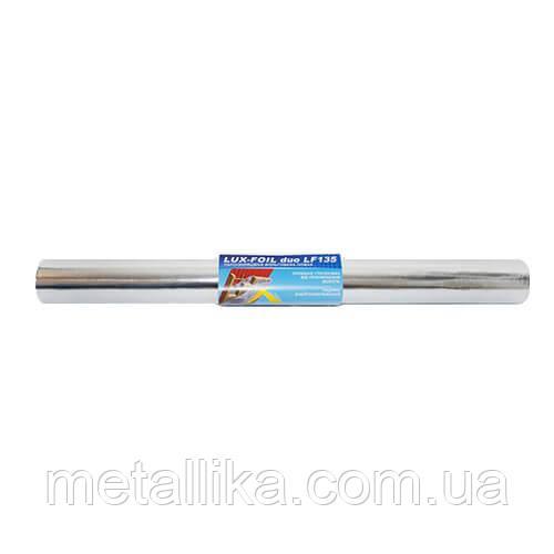 Пароизоляционная фольгированная пленка LUX-FOIL Duo LF135 60м² 135гр/м2