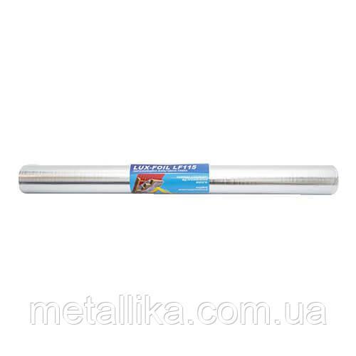 Пароизоляционная фольгированная пленка LUX-FOIL LF115 60м² 115гр/м2